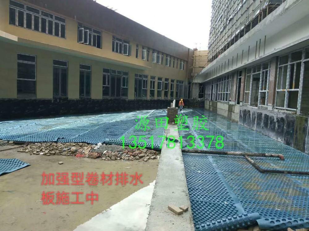 加強型卷材排水板 (10)_看圖王