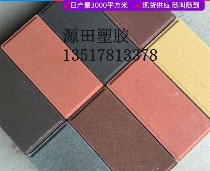 標準透水磚