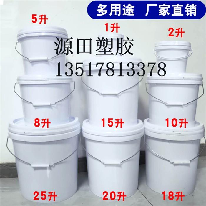 涂料、化工桶