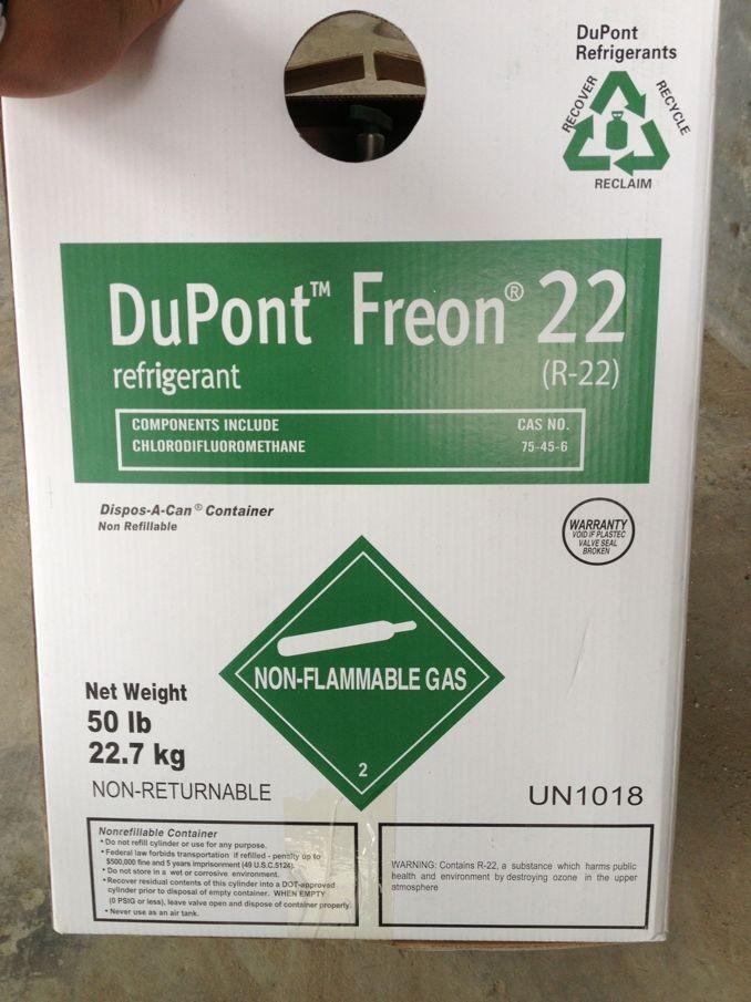 杜邦制冷剂R22
