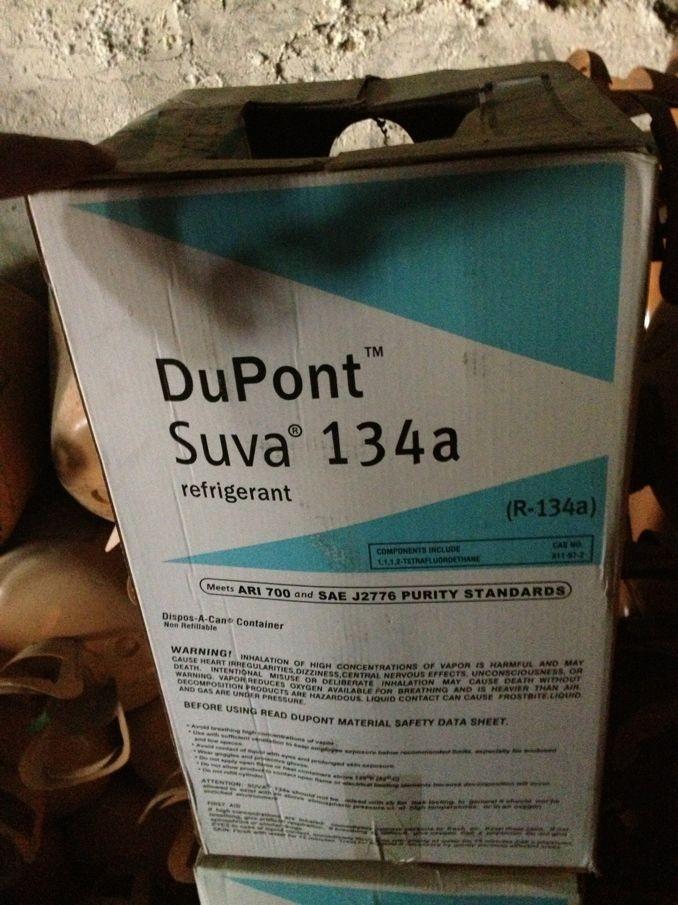 杜邦制冷剂R134a