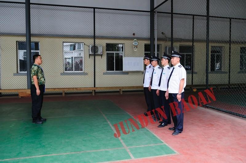 保安军体培训