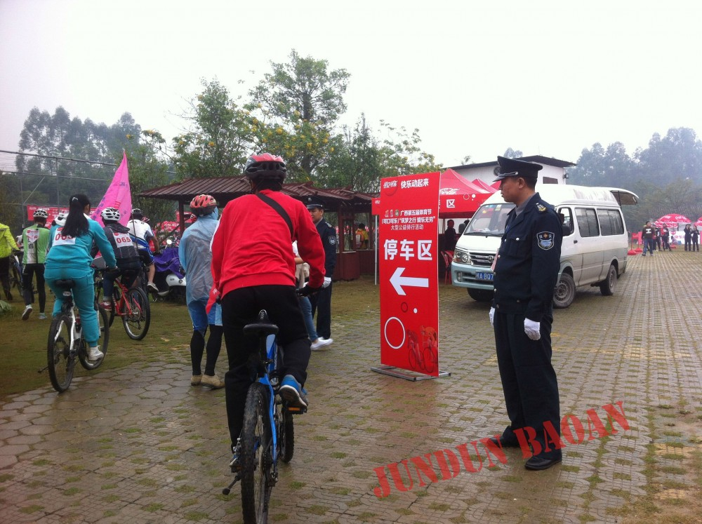 广西体育节临时保安服务