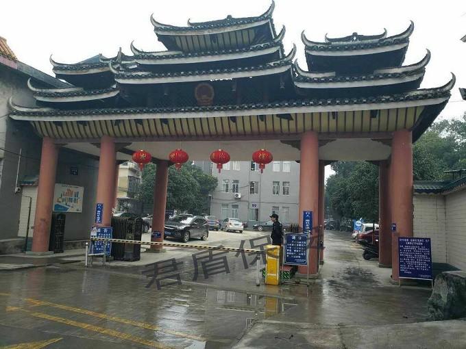 三江县委县政府
