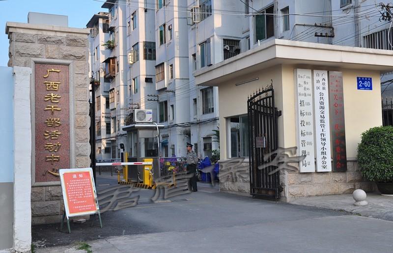 广西老年大学