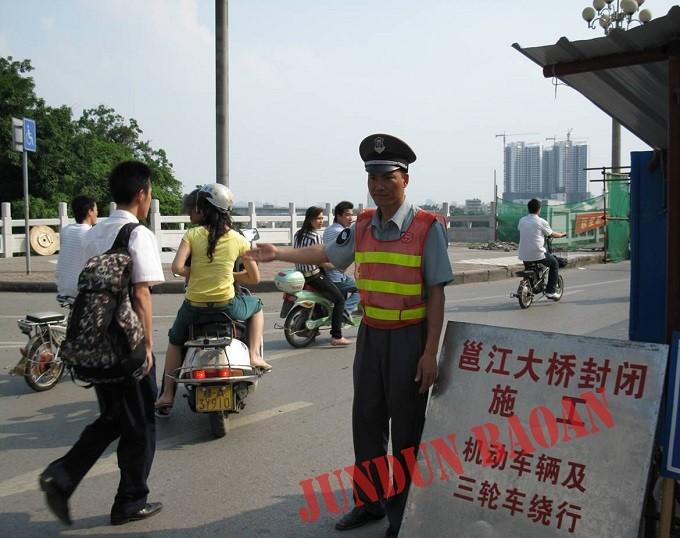 路政保安临时勤务