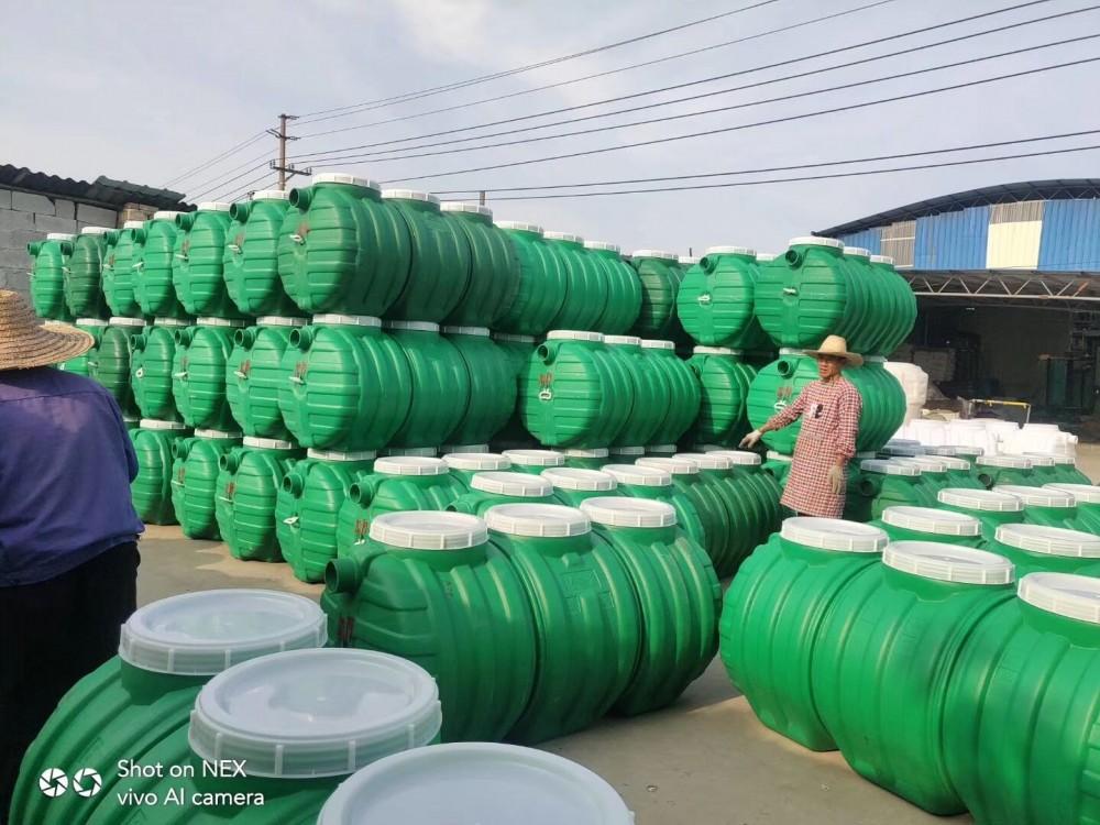 PE塑料化糞池
