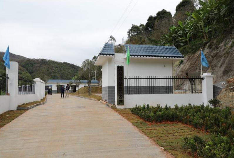 乡镇污水处理厂