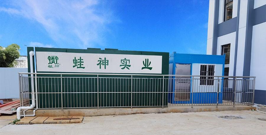 龙州县中医医院(方舱医院)