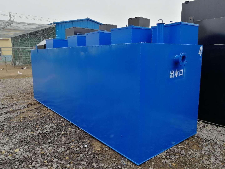 一体化污水处理设备在安装前怎么存放?