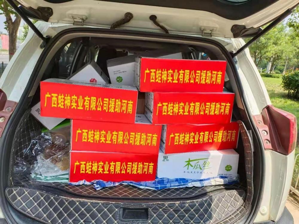 木瓜丝救援食品