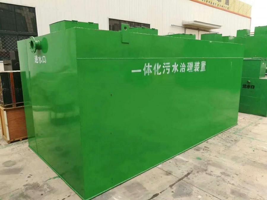 医院污水处理设备的使用方法