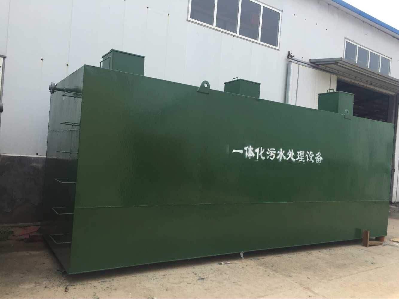 污水处理厂竣工试运行方案