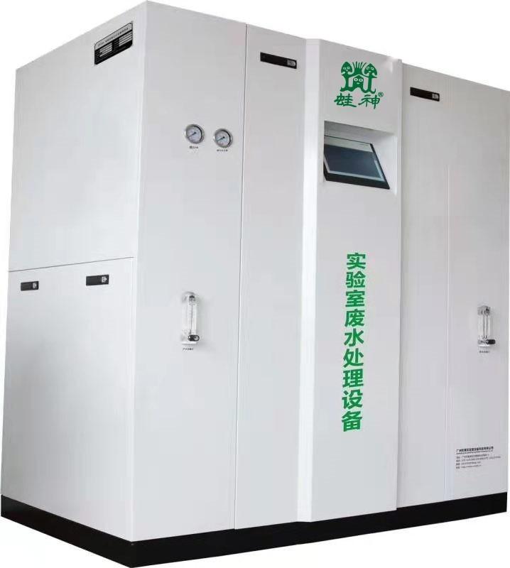 疾控中心实验室污水处理设备有哪些优点?