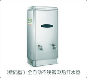 (數碼型)全自動不銹鋼電熱開水器
