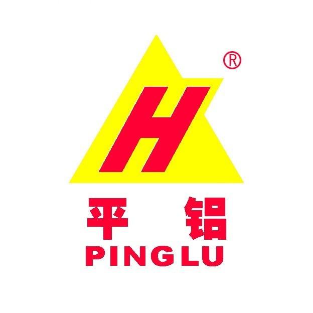 廣西平鋁集團有限公司