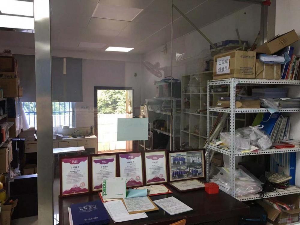 技术办公室2