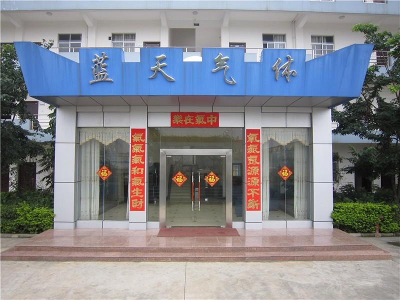 辦公樓大門