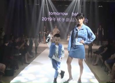 2019.8.28 Tomorrow Baby 新品發布會親子秀~01