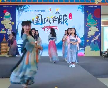 2020.6.25善藝星文化漢服秀