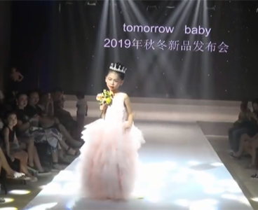 2019.8.28 Tomorrow Baby 新品發布會禮服秀