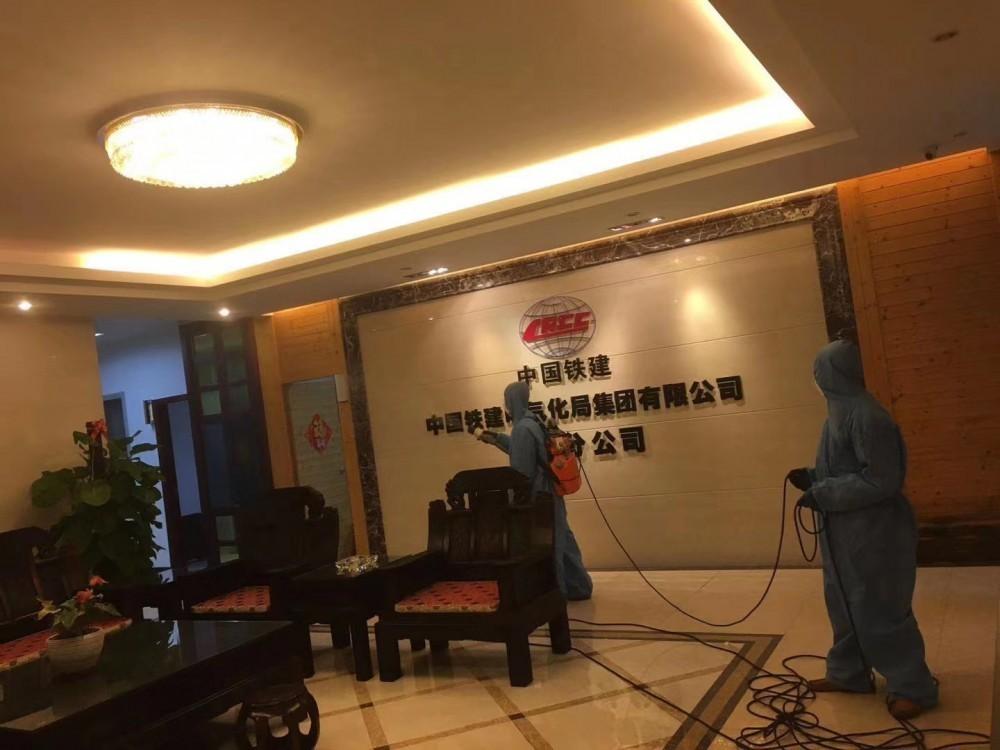 中国铁建集团办公区消毒
