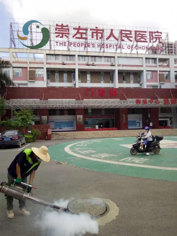 崇左市人民醫院