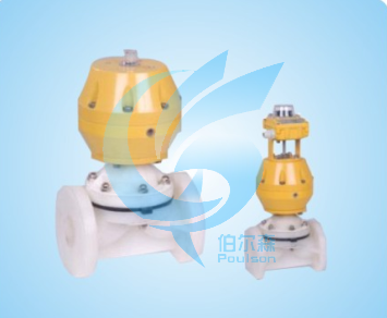 PVDF气动隔膜阀