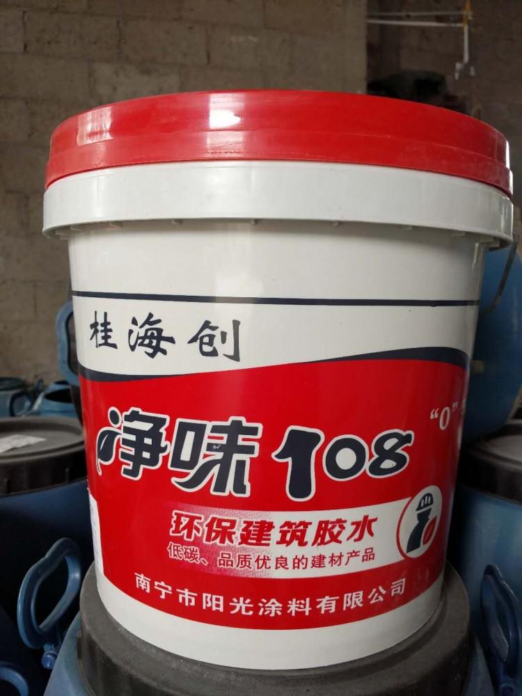 108環保膠水