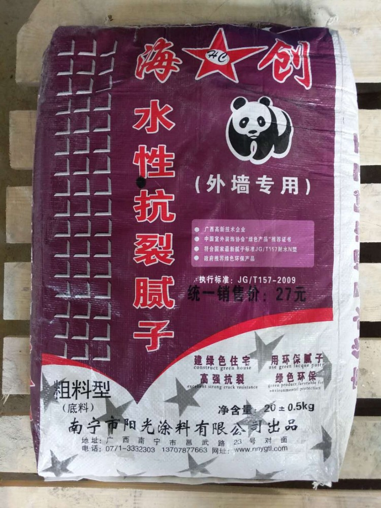水性抗裂膩子粉(外墻專用)