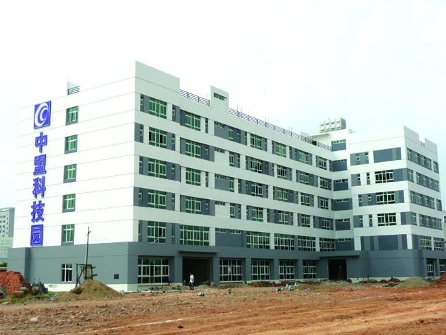中盟科技园