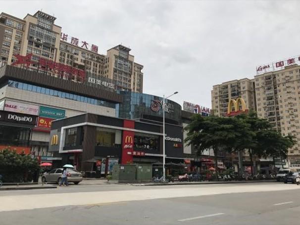 南宁市华城都会选用正花涂料-弹性拉毛漆与超自洁弹性漆