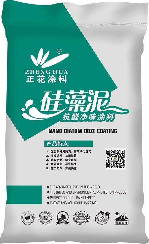 硅藻泥抗醛凈味涂料