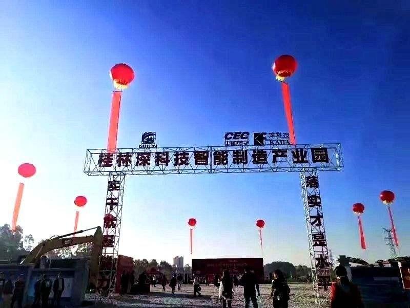 桂林深科技智能制造產業園