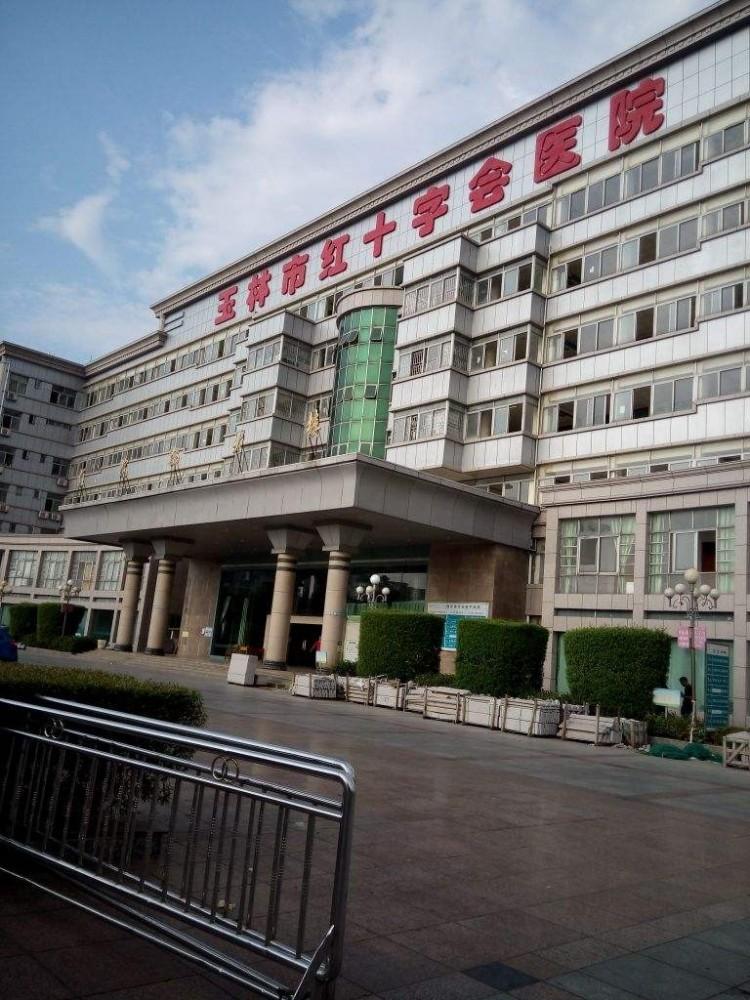 玉林紅十字醫院1