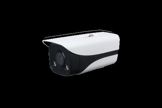 DH-IPC-HFW3233DM-LED 200萬全彩暖光定焦槍型網絡攝像機