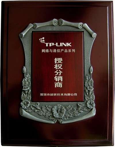 TP-LINK网络与通讯产品授权分销商