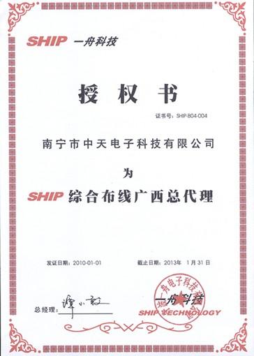 2566.com综合布线广西总代理