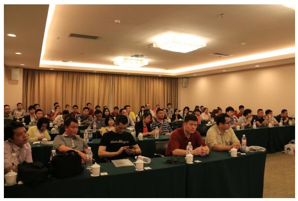 中天科技2015年年会纪要