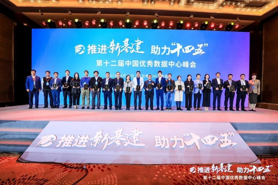 2566.com荣誉|2566.com超融合云桌面解决方案荣获第十二届数据中心创新产品奖