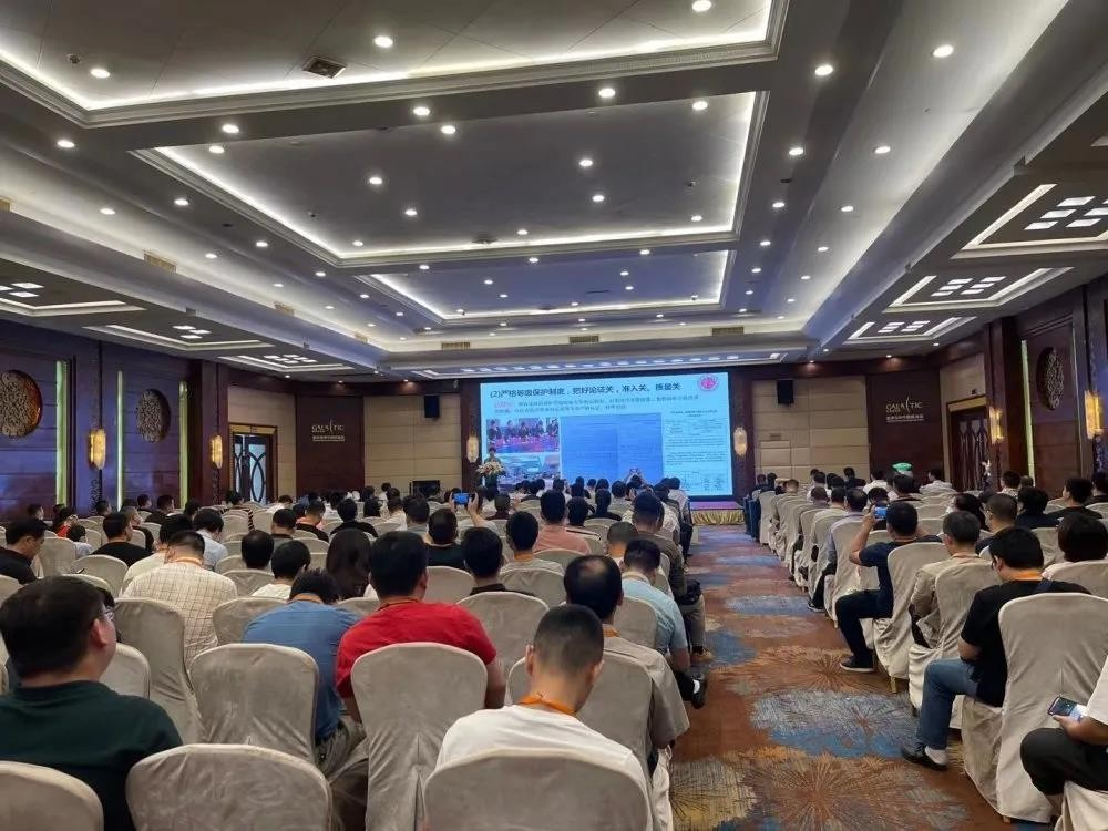 一舟参会|一舟股份受邀参加2021 年江西省医学信息学术会