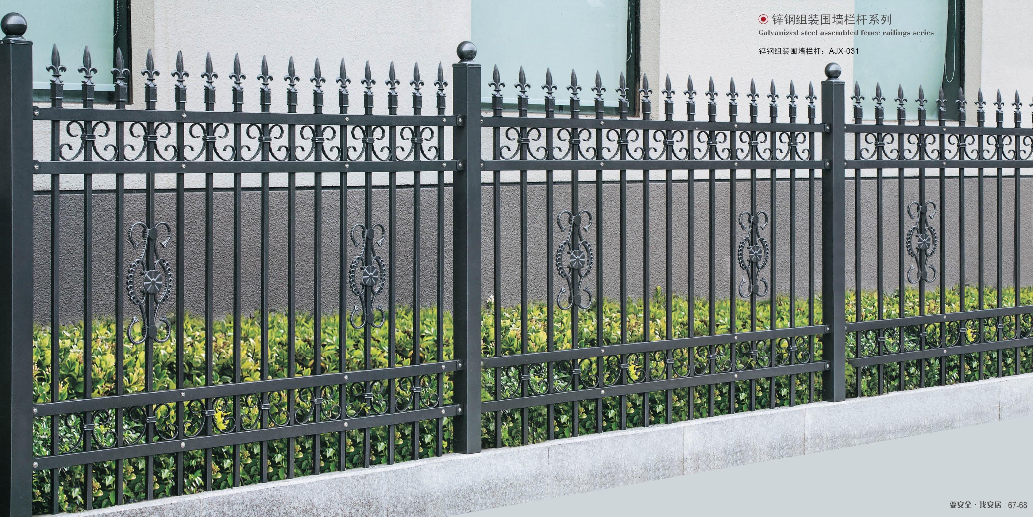 锌钢组装楼梯栏杆:AJX-031